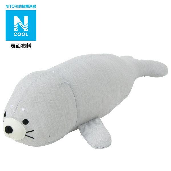 接觸涼感 抱枕 N COOL SEAL Q 19 S NITORI宜得利家居 0