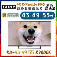 SONY 索尼推薦到【SONY】 49型液晶電視 4K超極真影像晶片 HDR 高動態對比《KD-49X7000E》