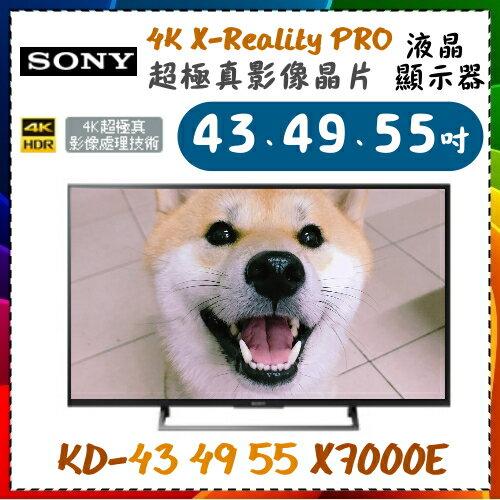 丹尼爾3C影音家電館:【SONY】55型液晶電視4K超極真影像晶片HDR高動態對比《KD-55X7000E》