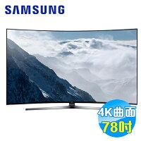 Samsung 三星到SAMSUNG 三星 78吋超4K黃金曲面HDR量子點聯網液晶電視 UA78KS9800WXZW