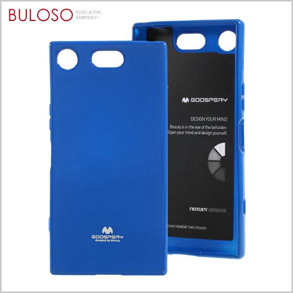 不囉唆:《不囉唆》MERCURY-XPJELLYXZ1COMPACT手機殼皮套保護殼(可挑色款)【A426051】