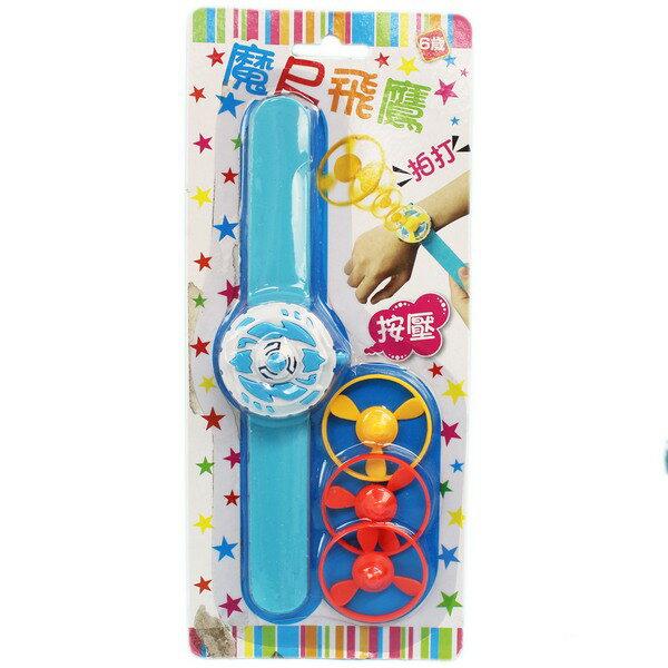 魔尺飛鷹 按壓飛上天直升機 / 一個入(促50) 竹蜻蜓飛輪 彈力捲尺飛碟按壓 手腕拍拍尺 手錶魔尺 玩具飛碟 ST安全玩具-CS86118 2