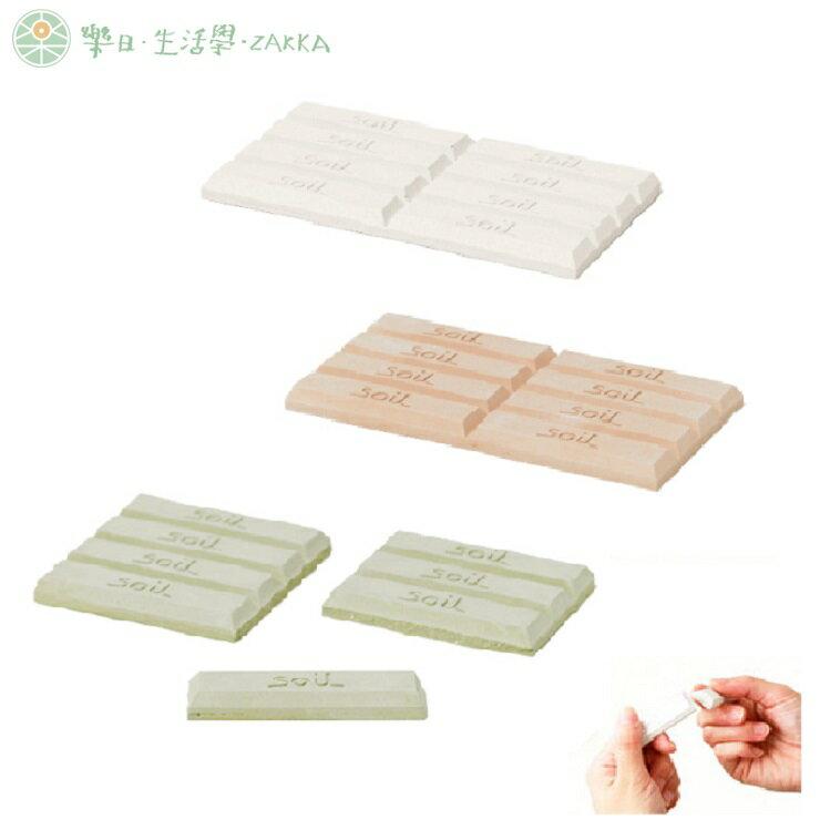 ♫樂日生活學ZAKKA♥Soil硅藻土 除濕塊(長形) 乾燥劑 吸濕防潮 可重複使用 日本製