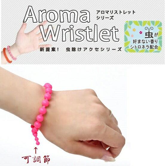 ♫樂日生活學ZAKKA♥ Aroma Wristlet 可調節式驅蚊手環 香茅味