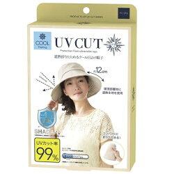♫樂日生活學ZAKKA♥ 日本sun family 降溫涼感 抗UV 可折疊 可塑型寬緣遮陽帽