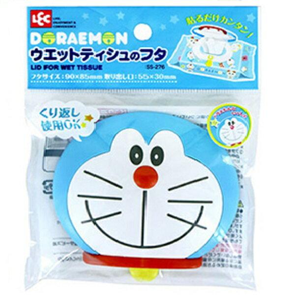 ♫樂日生活學ZAKKA♥日本LEC 哆啦A夢 濕紙巾蓋 可重複使用