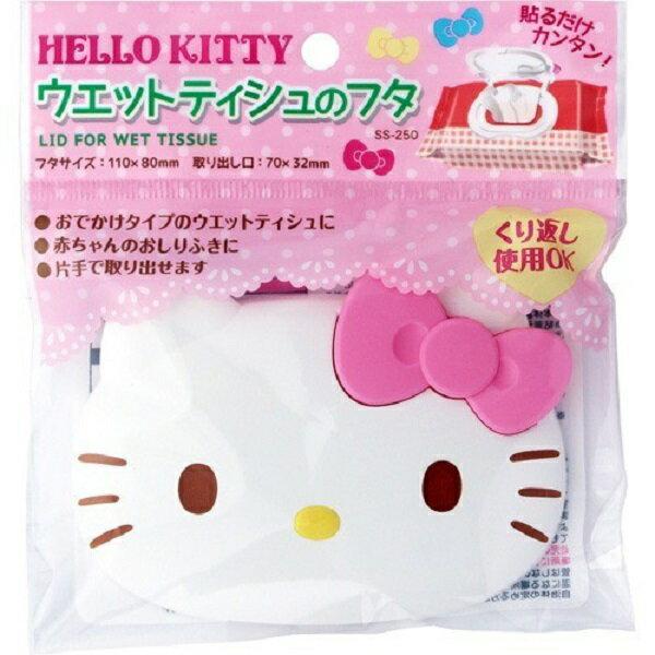 ♫樂日生活學ZAKKA♥日本LEC Hello Kitty 濕紙巾蓋 可重複使用