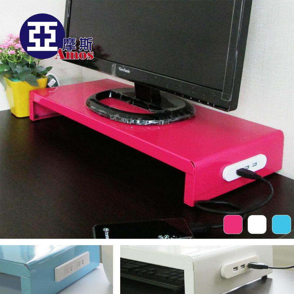 桌上架 螢幕架 層架【LBW001】馬卡龍高載重鐵板多功能置物架(USB+擴充電源插座) Amos MIT 2