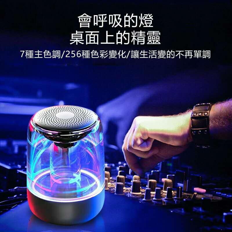 TWS串聯式藍牙 水母喇叭 藍牙喇叭 環繞重低音  透明音箱  7彩炫光氛圍燈   10米藍牙傳輸