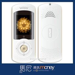 (贈日本通11天吃到飽網卡)G-PLUS 速譯通智能翻譯機 CD-A001LS/出國必備/雙向翻譯【馬尼通訊】