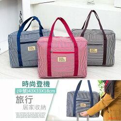 現貨最便宜 加厚耐重牛津收納袋-中、大號 拉桿包 收納袋 旅行收納袋 登機包 搬家袋 棉被袋