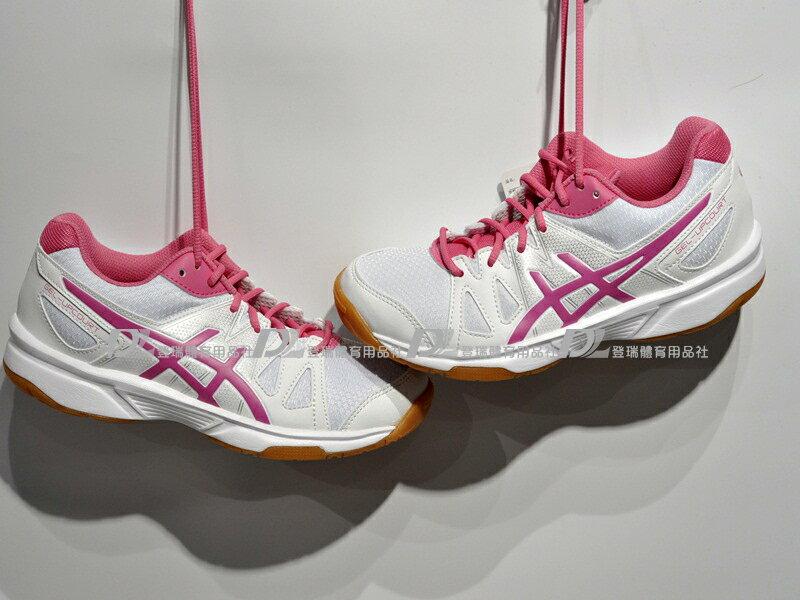 【登瑞體育】ASICS 女排球鞋  - B450N0120