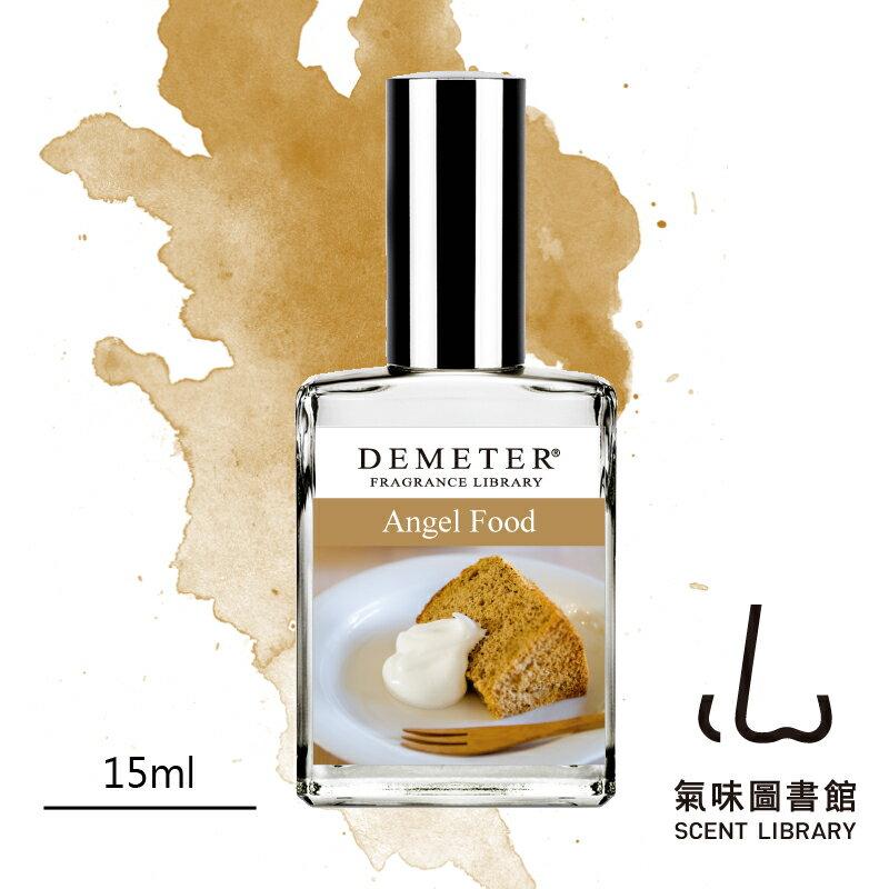 【氣味圖書館】8折 天使的食物 情境香水 15ml