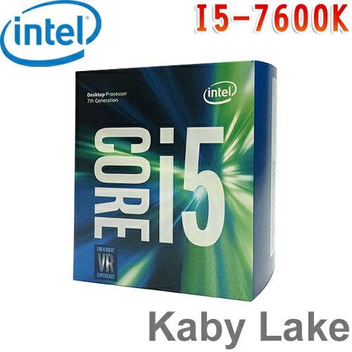 Intel英特爾 Core i5-7600K 處理器