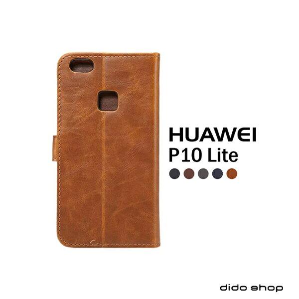 dido shop:華為P10Lite瘋馬紋手機皮套(DS017)【預購】
