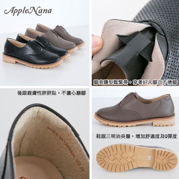 學院風英倫真皮低跟休閒鞋。AppleNana蘋果奈奈【QC155071580】 3
