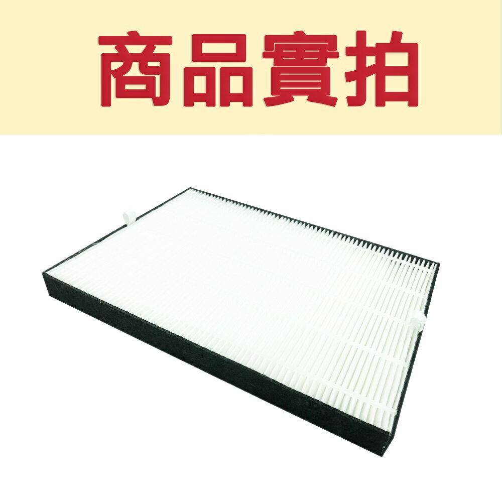 HEPA濾心+顆粒活性碳濾網 適用SHARP夏普FU-D50T FU-D50T-W FU-D50T-R FZ-D40XH   空氣清淨機