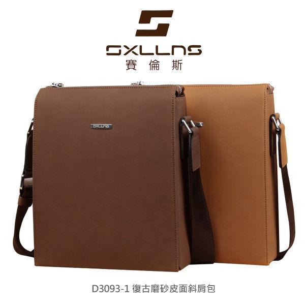 【愛瘋潮】SXLLNS 賽倫斯 SX-D3093-1 復古磨砂皮面斜肩包 單肩包 手提包 工作包