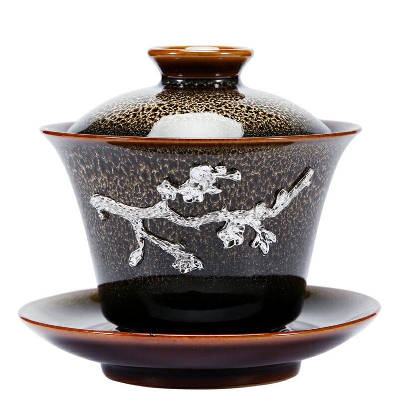 晟窯窯變建盞茶具三才碗家用天目釉陶瓷大號泡茶碗功夫蓋碗零配件