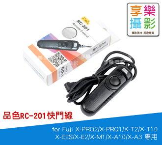 [享樂攝影]Pixel快門線RC201 90 Fuji用 X-PRO2/X-T2/X-T1/X-T20/X-T10/X-E2S/X-E2/X-M1/X-A10/X-A3 品色 相容原廠RR-90 RR..