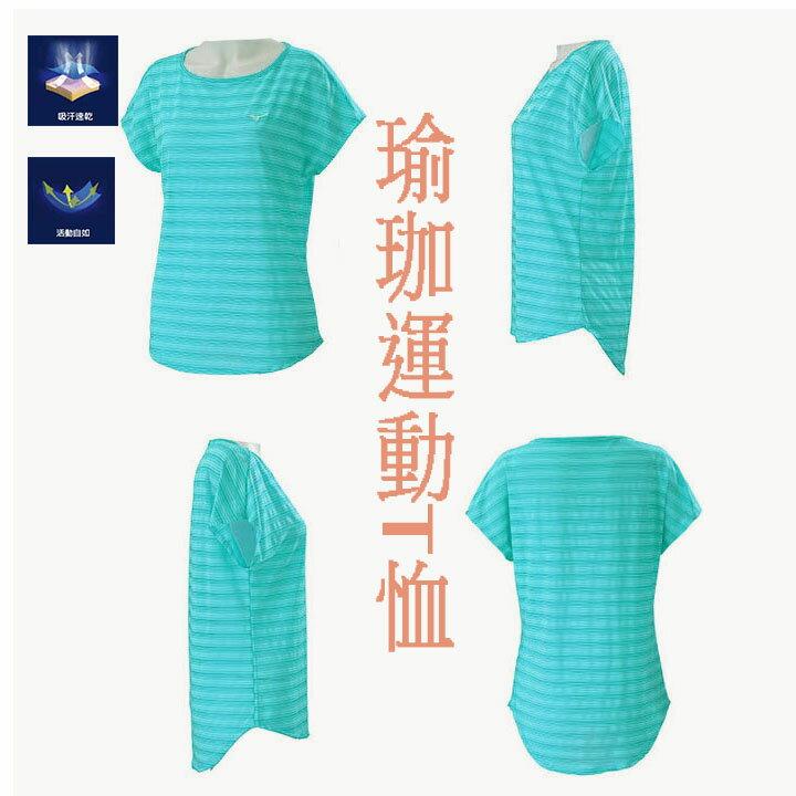 K2TA770521(淺藍)吸汗快乾 彈性材質 女瑜珈運動T恤【美津濃MIZUNO】 2