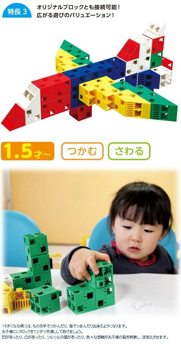 日本製ArTec創意人氣積木 / L-Blocks / 60件 / ATC-04982-日本必買 日本樂天代購(5862*1.7) 2