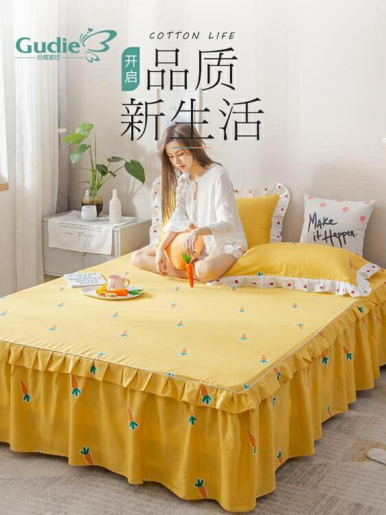 床罩 ins純棉床罩床裙式床套單件網紅床單秋冬防塵保護套全棉床笠防滑