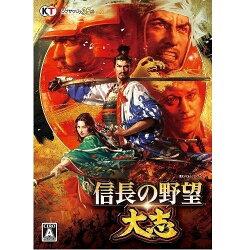 【PC遊戲】信長之野望 ‧ 大志 《繁體中文版》【三井3C】