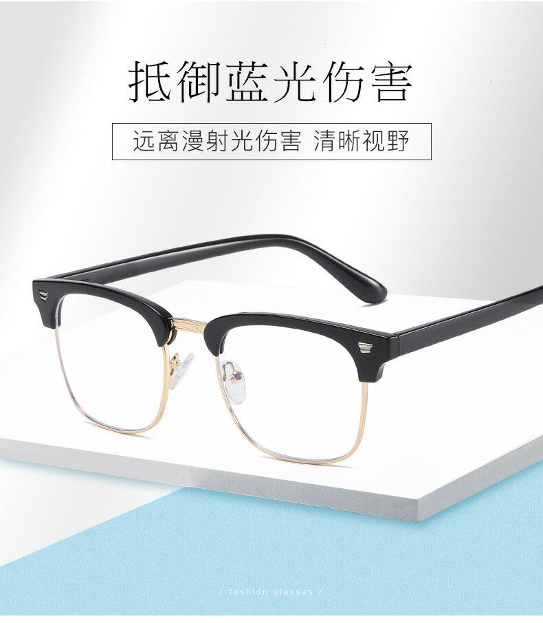 TR半金屬平光防藍光眼鏡 近視框架眼鏡5017