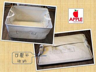 【【蘋果戶外】】ZAKKA風素色棉麻收納袋, 適用竹製摺疊三層架四層架(復古ZAKKA風 汙衣袋 洗衣籃 衣物收納箱)