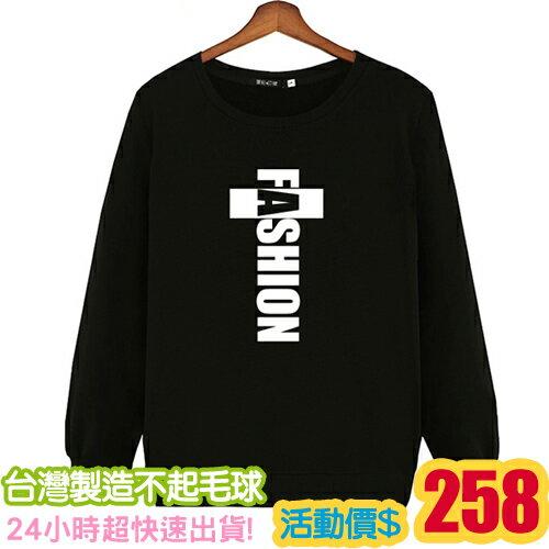 艾咪e舖:刷毛T恤T恤T-Shirt情侶T恤暖暖刷毛MIT台灣製十字架FASHION【YS0495】可單買.艾咪E舖