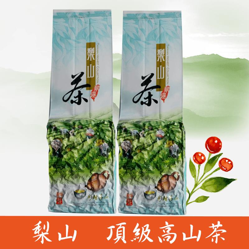 頂級梨山茶20175083A  四兩150g/包【三迴煙茶】台灣精品茶葉