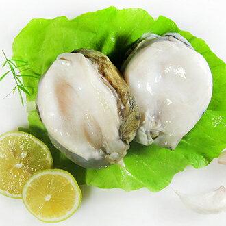 【真海派】智利頂級鮑魚(正) ☆極珍貴☆ (350g±10%/3顆裝)