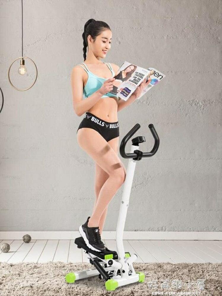 雙超扶手踏步機家用多功能健身器材 器材 腳踏機腳踩健身器 好再來小屋 igo
