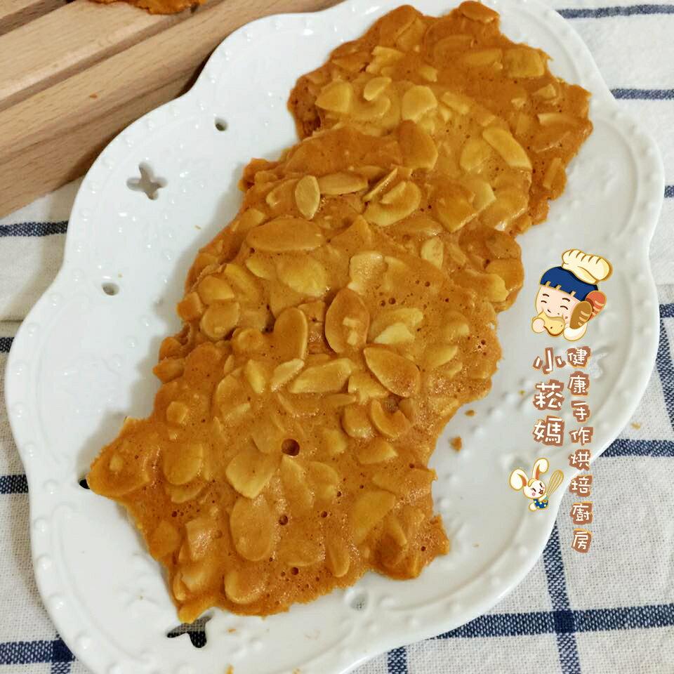 ~小菘媽の手感烘焙~健康杏仁瓦片餅 一包約5~6片