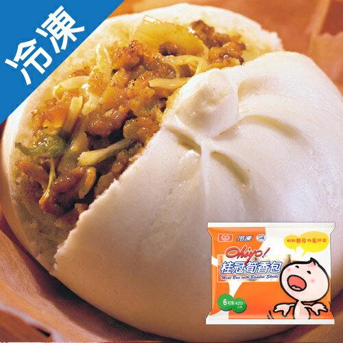 桂冠活力OHIYO筍香包6粒(420G)【愛買冷凍】