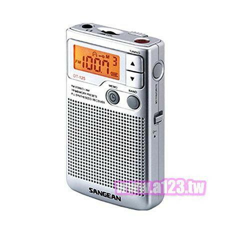 SANGEAN山進 二波段 數位式口袋型收音機 DT-125