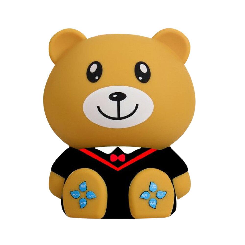 博士熊 幼兒啟蒙教育故事機 0