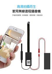 K9無線4K針孔攝影機【廣角版.不亮光】雲端微型監視器.手機APP密錄器.電池8小時