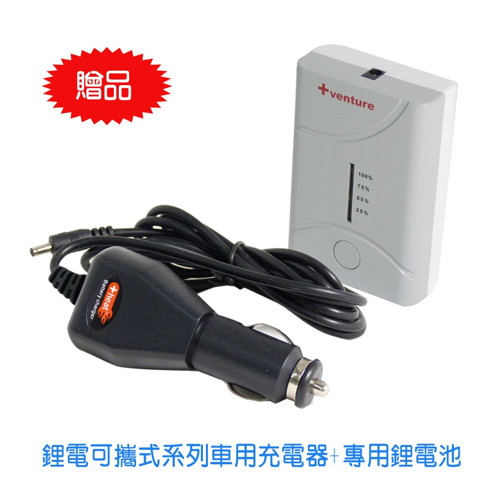 【+venture】SH-15鋰電手腕熱敷墊, 加贈專用鋰電池x1&車充 2