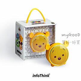 TSUM TSUM 玩音樂藍牙燈光喇叭-小熊維尼 Pooh