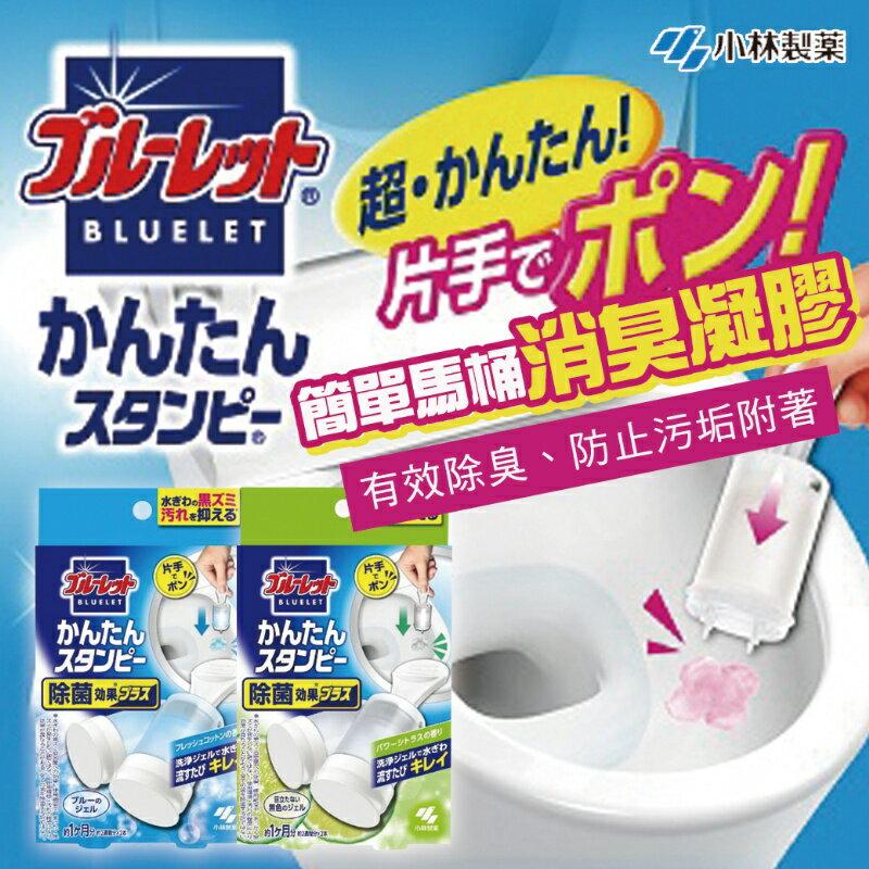 小林製藥 簡單馬桶消臭凝膠 14g 除臭 除臭凝膠 馬桶除臭 馬桶 廁所 清潔 芳香