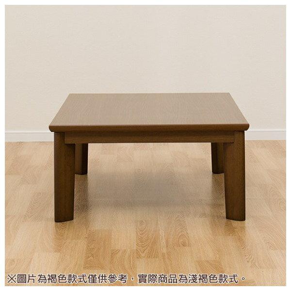 ★暖桌 長方形VALIA N 120 LBR NITORI宜得利家居 2