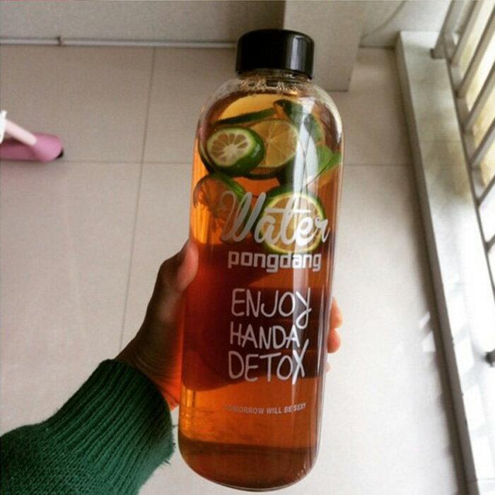tangyizi輕鬆購【DS128】韓國玻璃杯水瓶1000ML 水壺 水杯 隨行杯 PongDangWater
