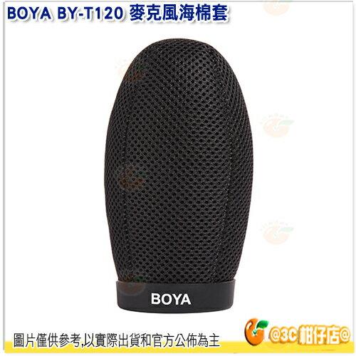 @3C 柑仔店@ BOYA BY-T120 麥克風海棉套 防噪音 收音 錄音 攝影 直徑19-23mm 長度120mm