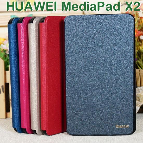 【三折斜立】華為 Huawei MediaPad X2/X1 專用平板側掀皮套/翻頁式平板保護套/立架展示
