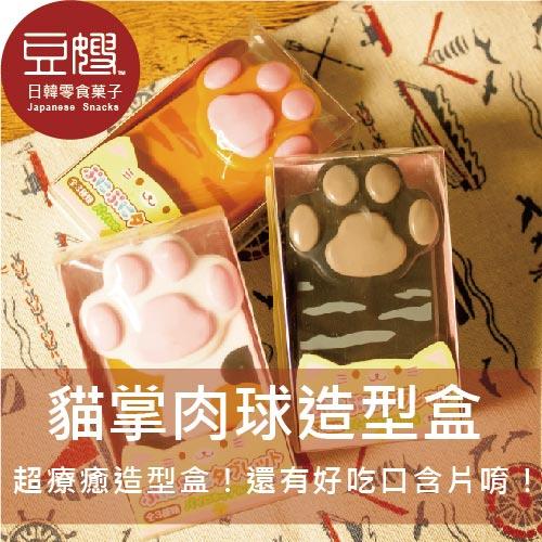 【豆嫂】日本零食 萌軟貓肉球糖果盒(內含鳳梨口含片)