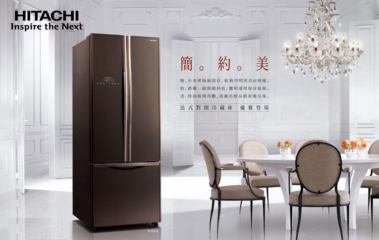 HITACHI 日立三門冰箱RG430/GBW