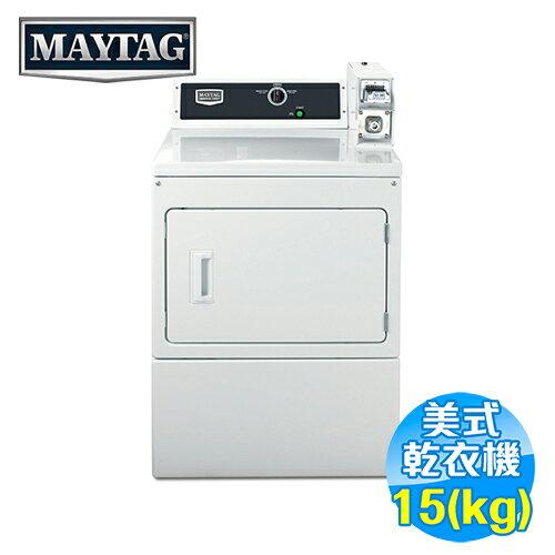 <br/><br/>  美泰克 Maytag 15公斤投幣式美式乾衣機 MDE18CS 【送標準安裝】<br/><br/>
