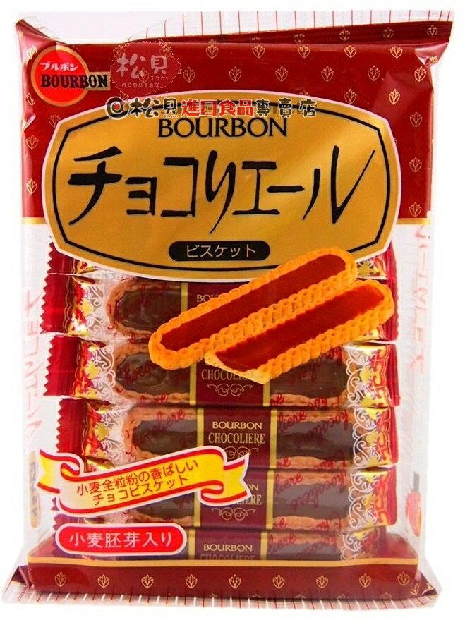 北日本巧克力塔110g【4901360307777】